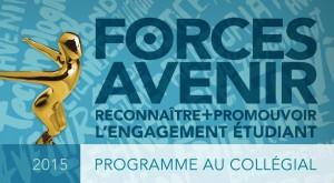 Logo-FForces AVENIR 2015